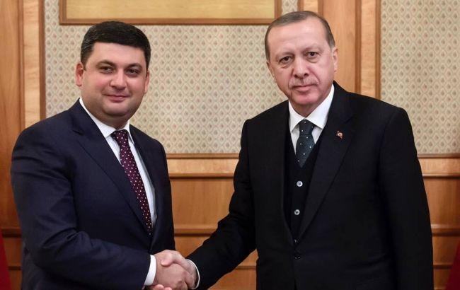 Гройсман заявив, що Україна і Туреччина готові завершити переговори про ЗВТ