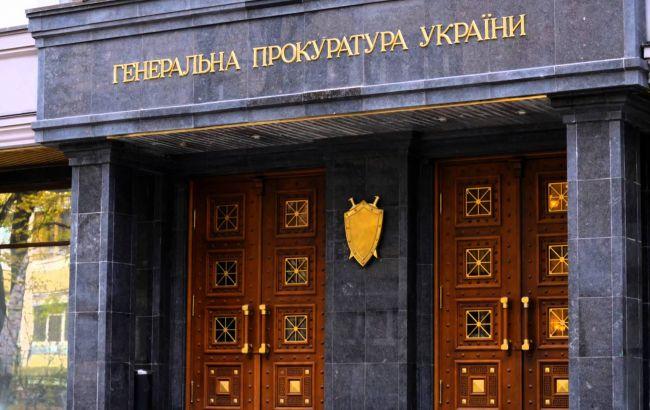 Фото: ГПУ проведе спеціальне розслідування проти прокурора