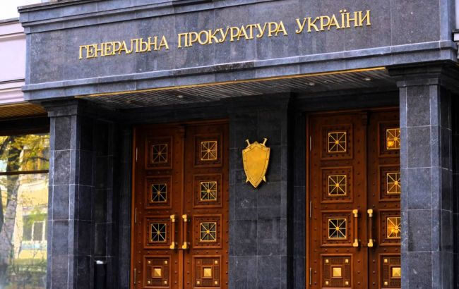 Фото: ГПУ завершила досудове розслідування у справі прокурорів-хабарників