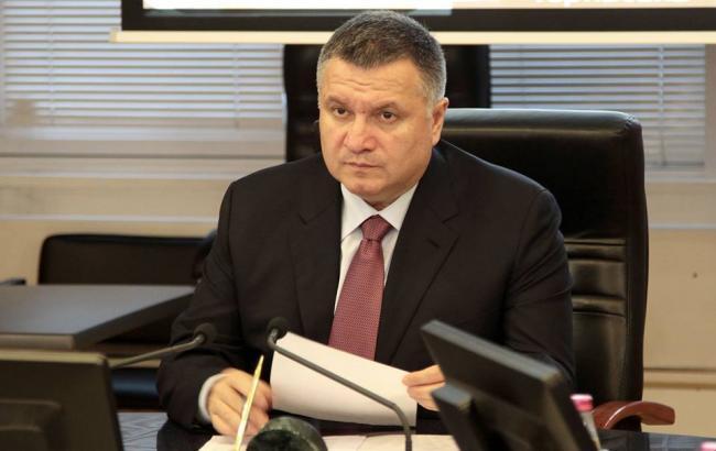 МВС надіслало звернення до Інтерполу через політичне переслідування українців у РФ