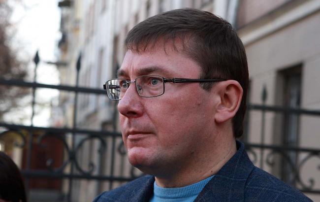 Луценко має намір особисто представляти обвинувачення проти Януковича в суді