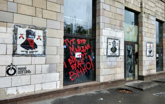 """""""Мы сделали это!"""": В Киеве восстановили патриотические граффити времен Революции Достоинства"""