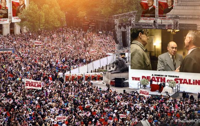 """Фото: Показ фільму """"Смерть Сталіна"""" (facebook.com/TheDeathOfStalin)"""