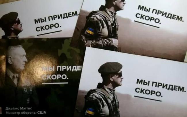 Фото: Открытка (facebook.com/romabra)
