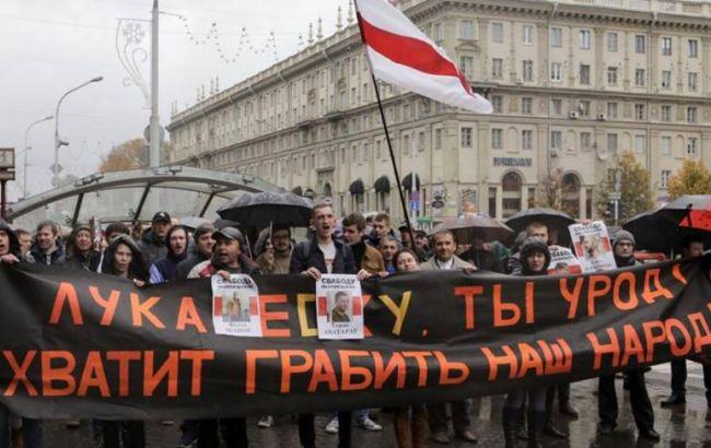 Фото: акция оппозиции в Минске (Facebook Ihar Lapo)