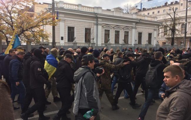Фото: участники акции под Радой (РБК-Украина)