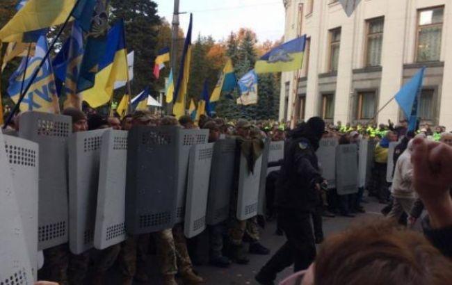 Фото: митинг под Радой (УНИАН)