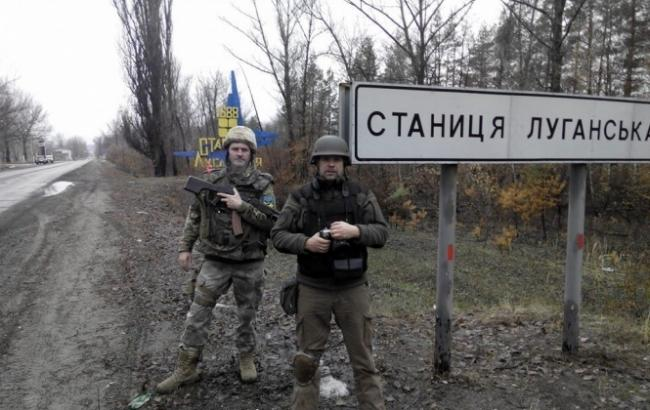 Фото: Станица Луганская