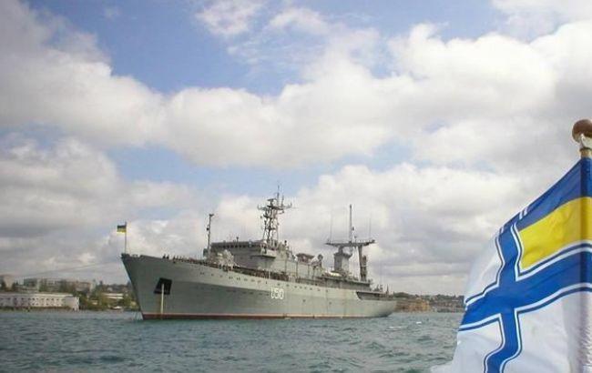 Фото: ВМС Украины