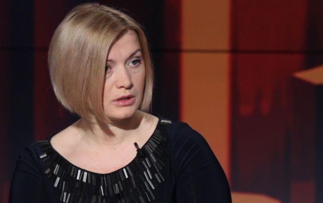 Фото: Ірина Геращенко розповіла про полонених на Донбасі