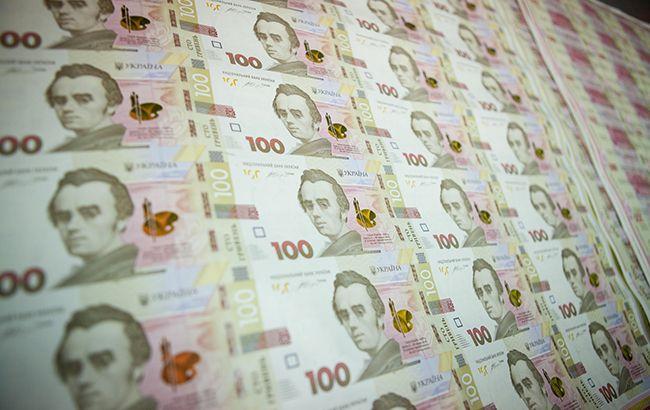 Фото: flickr.com National Bank Of Ukraine