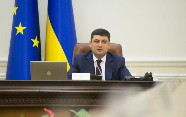 Фото: Володимир Гройсман проведе засідання Кабміну в понеділок