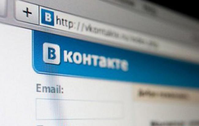 """Фото: """"ВКонтакте"""" тестує аудіорекламу"""