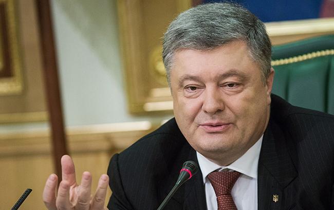 Порошенко объявил, что готов внести законодательный проект обАнтикоррупционном суде