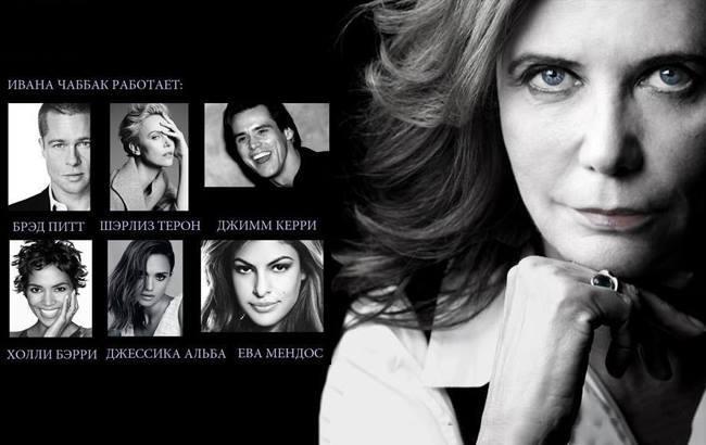 Фото: Тренер актерского мастерства Ивана Чаббак (пресс-служба)