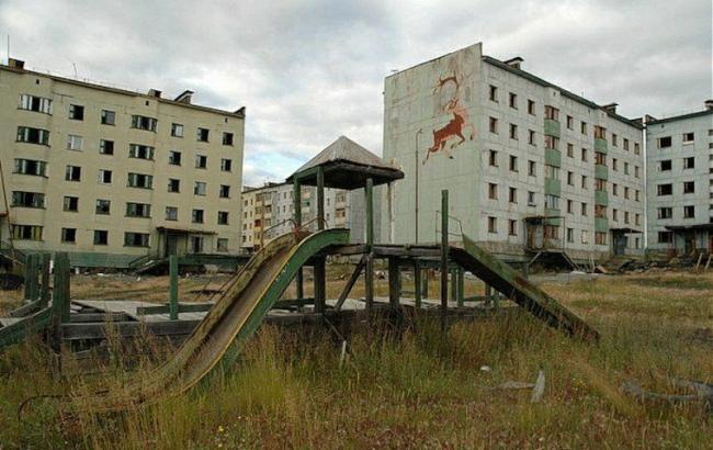 Фото: Магаданська область (qna.center)