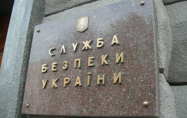 Спецслужби РФ намагалися вплинути на вибори в Закарпатській обл., - СБУ