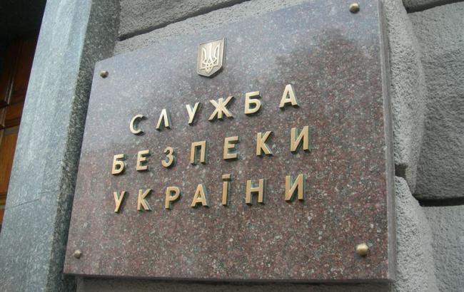 CБУ затримала в районі лінії розмежування 3 мікроавтобуси з продуктами на 200 тис. грн