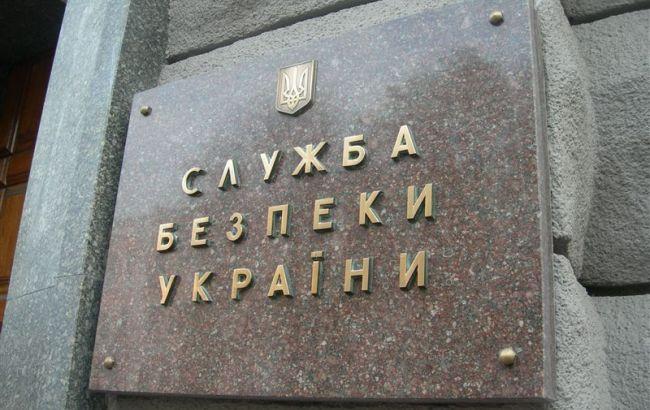 СБУ ликвидировала канал международной связи боевиков ДНР/ЛНР