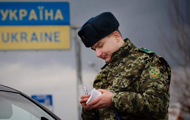 Фото: українські прикордонники