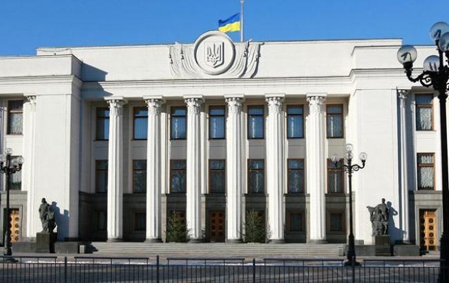 Рада планує відновити право на щорічну допомогу на оздоровлення дітей-чорнобильців