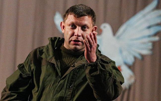 Фото: Олександр Захарченко пригрозив Савченко убивством