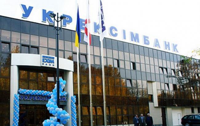 """Мінфін пропонує реструктуризацію облігацій """"Укрексімбанку"""" на 750 млн дол"""