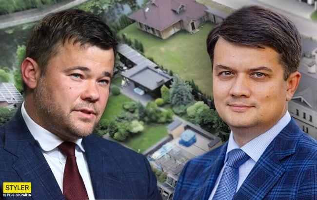 Майданчик для вечірок і Тесла: в яких будинках живуть Андрій Богдан та Дмитро Разумков