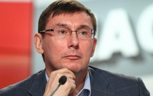 Фото: Юрій Луценко (112.ua)