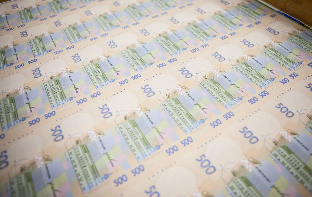 Кабмін виділив з бюджету велику дотацію на виплату пенсій