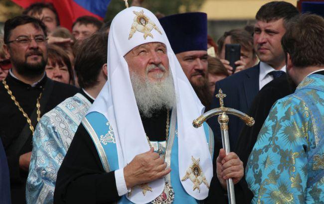 Фото: Патриарх Кирилл (inosmi.ru)