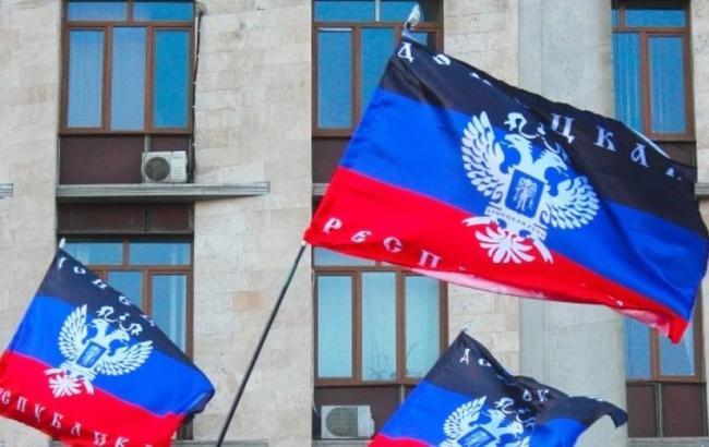 "Фото: Флаги ""ДНР"""