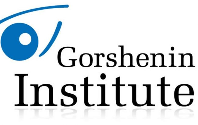 Інститут Горшеніна проведе Національний експертний форум