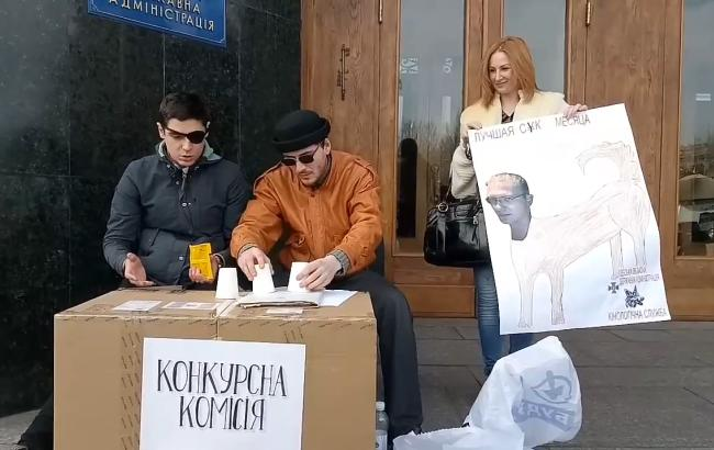 В Одесі активісти висміяли конкурс на заступників губернатора