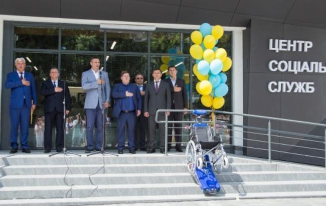 Фото: відкриття Центру соціальних служб (kievcity.gov.ua)