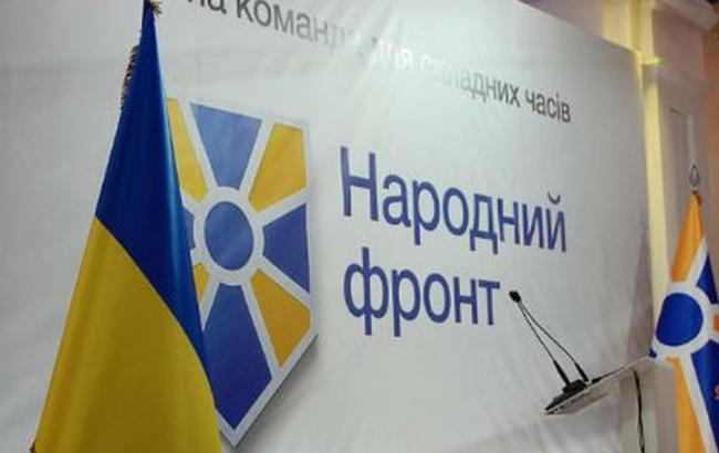 При этом лидер фракции НФ Максим Бурбак заявил, что впервые слышит об этом