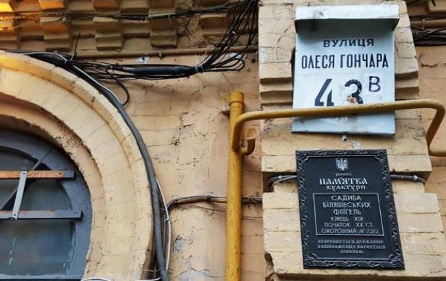 """""""Розуму не вистачає"""": киян обурив пінопластовий фасад в історичній будівлі міста"""