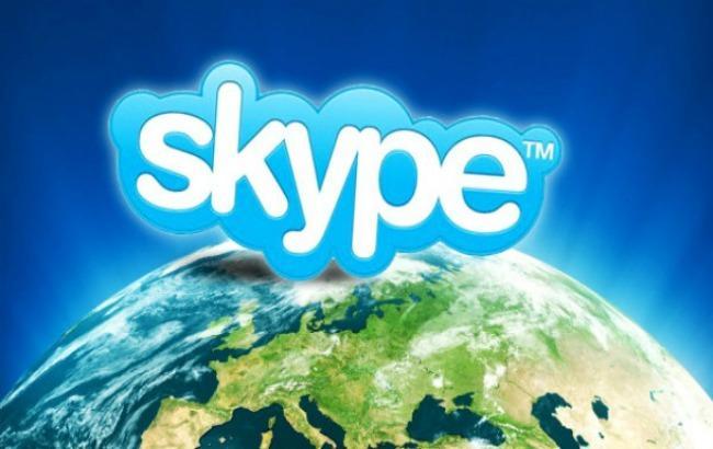 Фото: Skype збільшив обсяг переданих файлів (zn.ua)