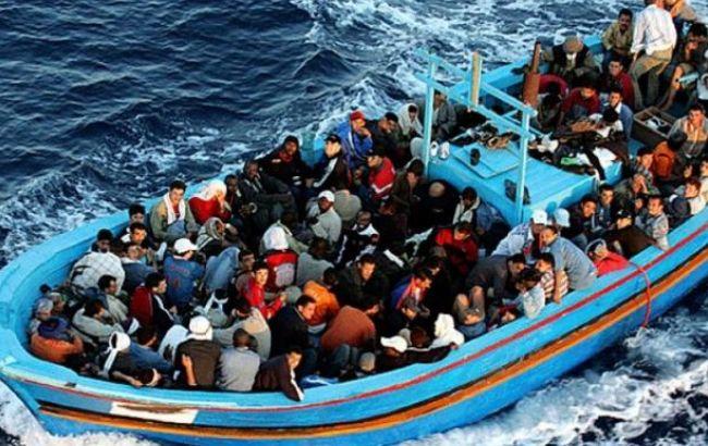 Фото: мігранти