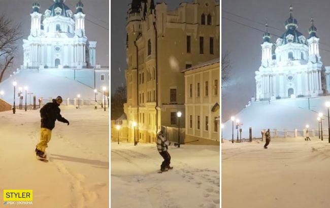 Навіщо їхати в Карпати? Відео зі сноубордистами в центрі Києва захопило українців