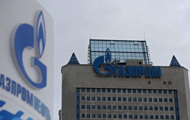 «Газпром» требует от«Нафтогаза» уже $37 млрд— Арбитраж вСтокгольме