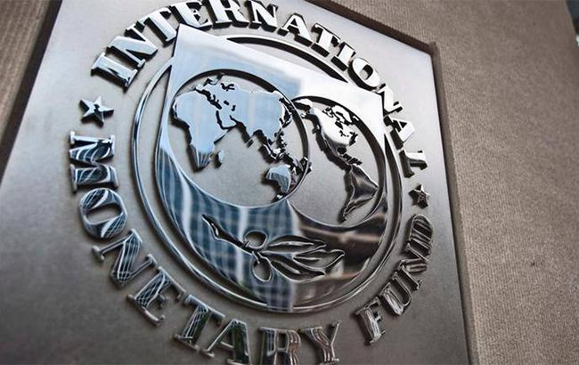 Фото: эксперты МВФ начали работу в Украине (фото из открытых источников)