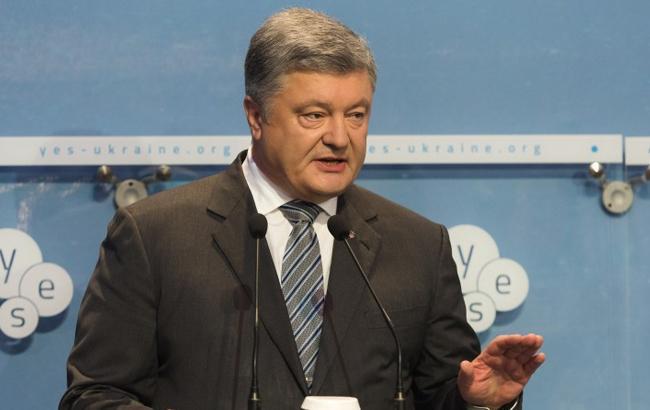 Фото: Петро Порошенко (yes-ukraine.org)