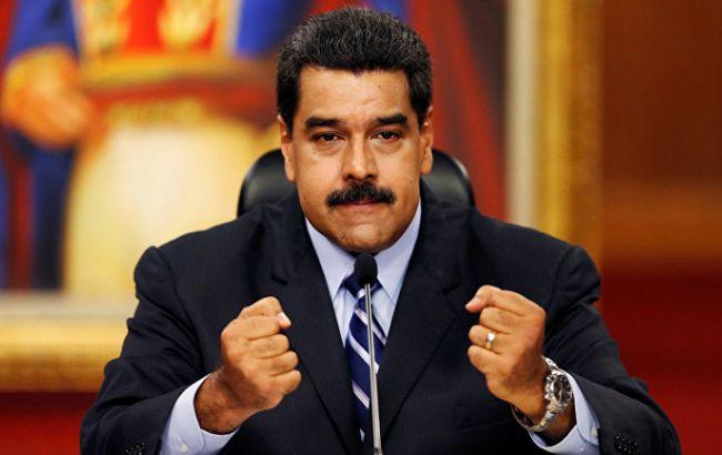 ВВенесуэле увеличили минимальную заработную плату на60% нафоне протестов