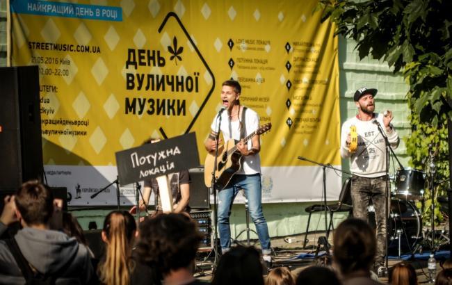 Фото: День Уличной Музыки в 2016