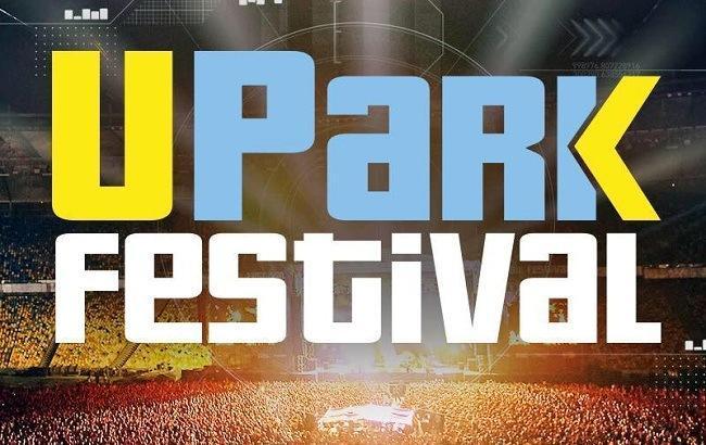 UPark 2018: названо нового учасника фестивалю