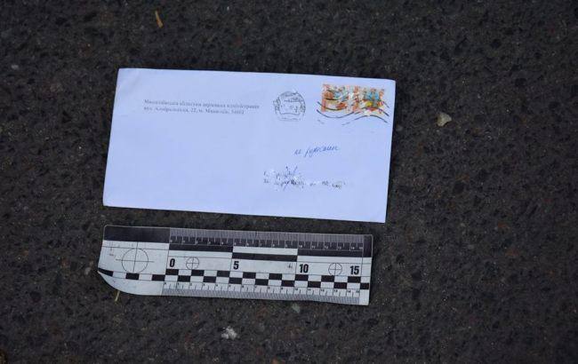 Фото: конверт с веществом (полиция Николаевской области)