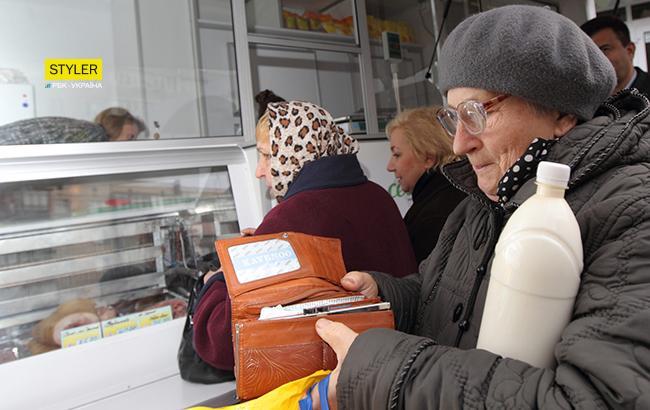 """Жизнь на """"минималку"""" (фото: РБК-Украина)"""