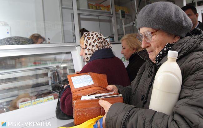 В Україні сповільнилася інфляція