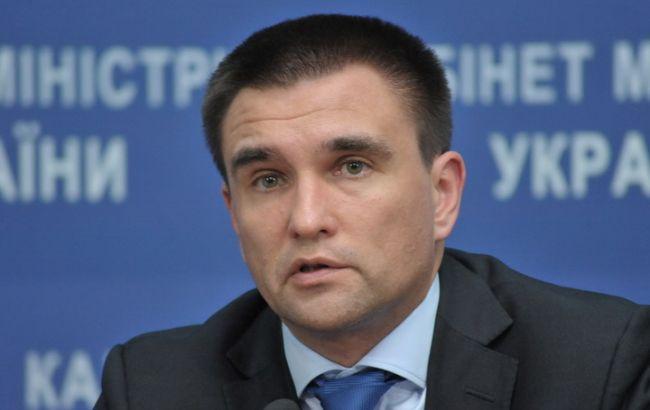 Руководитель МИД Украины объявил онеобходимости влетальном оборонительном оружии
